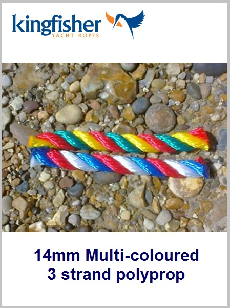 14mm - 3 strand multi-coloured polypropylene