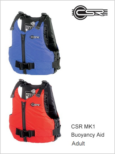 MK1 (50N) buoyancy aid (adult)