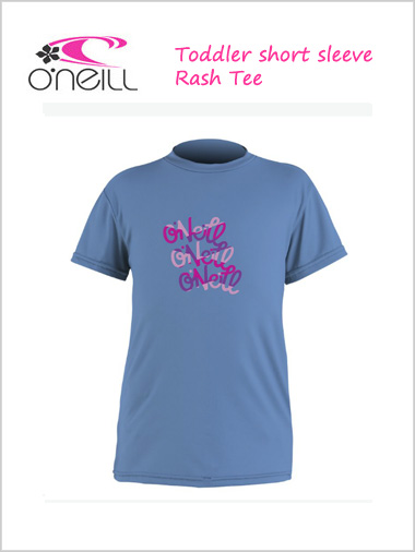 Toddler skins - short sleeved rash Tee (periwinkle)
