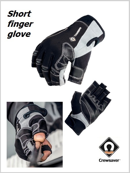 Short finger gloves - NEW