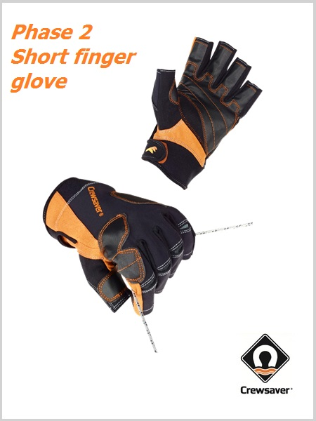 Phase 2 Short Finger gloves