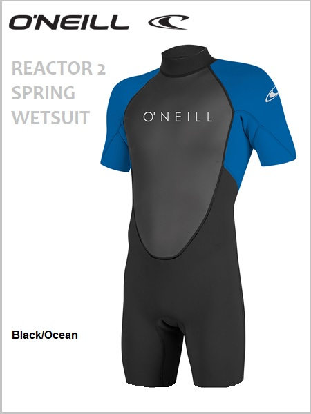 Reactor 2 Spring wetsuit - NEW