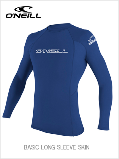 Basic skin long sleeve crew / rash guard - Pacific