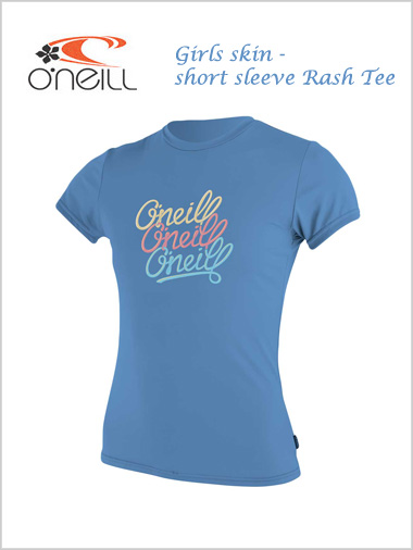 Girls skins - short sleeved rash Tee (periwinkle)