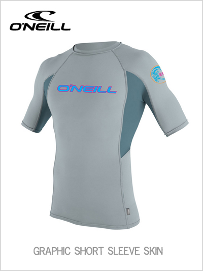 Short sleeve graphic skin / rash guard - Dusty grey