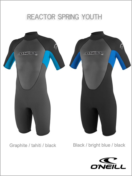 Reactor Spring wetsuit (shorty) youth - black / blue