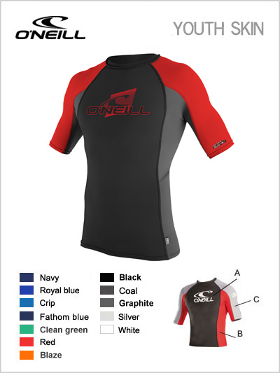 Boys short sleeved skin / rash guard