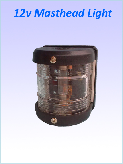 12V Navigation Light - White Masthead light