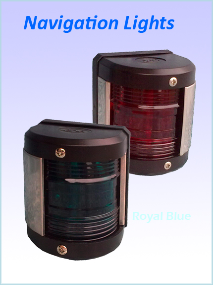 12V Navigation Light - port or starboard