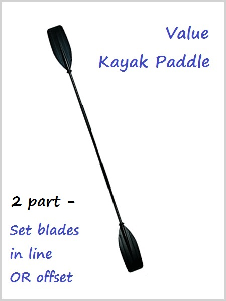 Value Kayak Paddle 240cm - 2 part